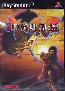 【二手遊戲】PS2 阿格斯戰士 中文版【台中恐龍電玩】
