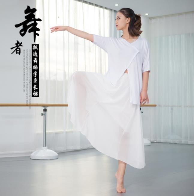 888利是鋪-現代舞蹈裙長裙子高腰a字裙 舞者之歌中長款網紗半身裙古典舞裙子#舞裙