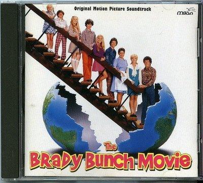 【嘟嘟音樂2】脫線家族 The Brady Bunch Movie 電影原聲帶