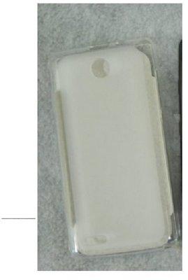 白色透霧 專用果凍套 用於 台灣大哥大 TWM A4s 果凍套 Taiwanmobile Amazing A4s 果凍套