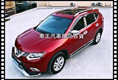 【車王小舖】日產 Nissan 2015 X-TRAIL行李架 車頂架 原廠款 螺絲固定