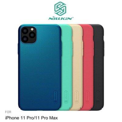 --庫米--NILLKIN iPhone 11 Pro/11 Pro Max 超級護盾保護殼 硬殼 背殼