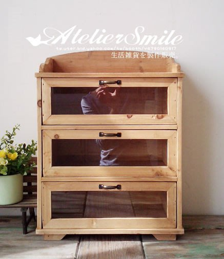 [ Atelier Smile ] 鄉村雜貨 實木玻璃抽屜收納櫃 ZAKKA 床頭櫃 桌上收納櫃 (現+預)