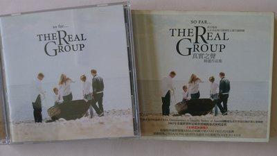 【鳳姐嚴選二手唱片】真實之聲 THE REAL GROUP / SO FAR...