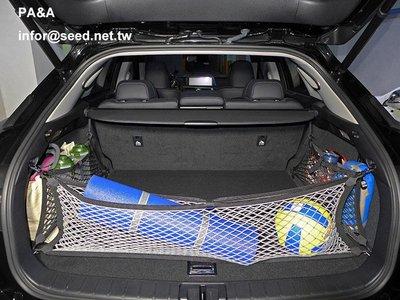 PA&A 多用途後行李廂 側邊固定網 / 安全防落固定網SPORT+運動版 LEXUS RX MK3 MK4 優惠同捆包