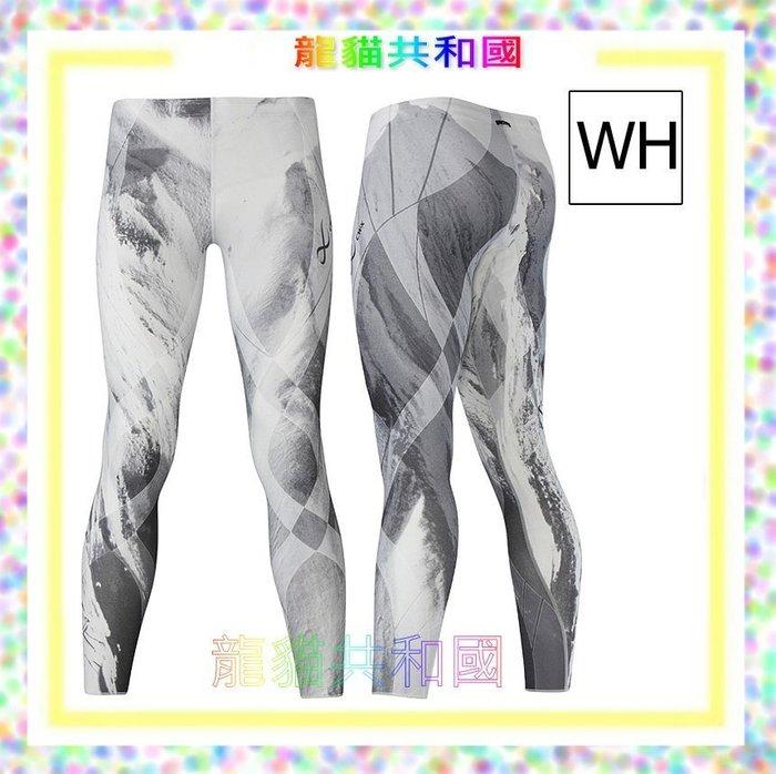 ※Wacoal華歌爾【日本製】男版輕量款CW-X GENERATOR HZO659 WH壓縮褲 壓力褲 加壓褲伸縮機能褲