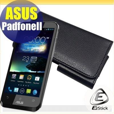 【EZstick】ASUS Padfone 2 A68 A68M 適用 荔枝紋腰掛磁扣全包覆皮套