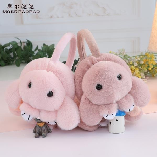 保暖耳罩 摩爾泡泡可調兒童成人卡通裝死兔耳暖保暖耳捂耳包護耳耳包耳罩