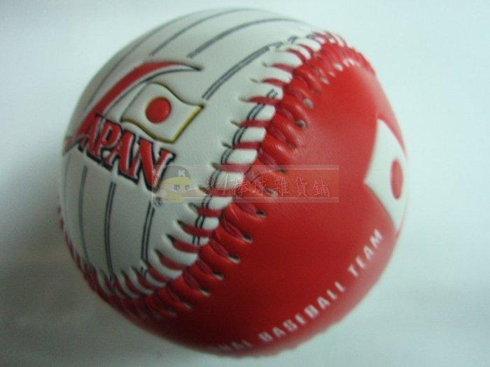 貳拾肆棒球--限量發行~北京奧運日本野球國家代表隊紀念球