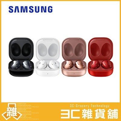 【送原廠透明保護殼】 三星 Samsung Galaxy Buds Live R180 真無線藍牙耳機