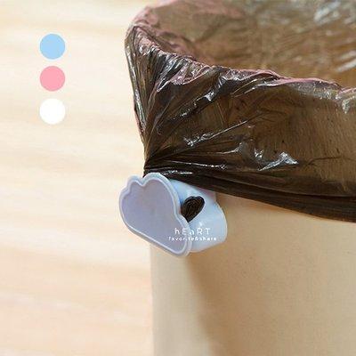 【可愛村】 多功能雲朵集線器垃圾袋夾 多用途 集線 垃圾 垃圾袋 夾子