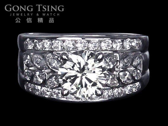 【公信精品】鑽石女戒指 1.22克拉 八心八箭 H&A 白K金天然鑽戒 1克拉鑽戒