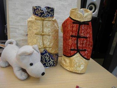 浪漫滿屋 Toffee寵物唐裝新年喜慶狗狗衣服(六)