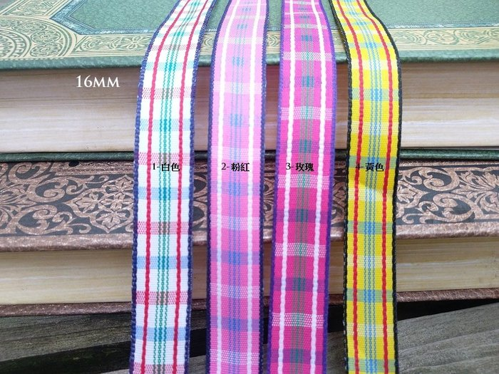 DAda緞帶.DIY材料.C130177y-16mm美式彩虹格子雙面織布緞帶(自選)2米$26 韓國緞帶
