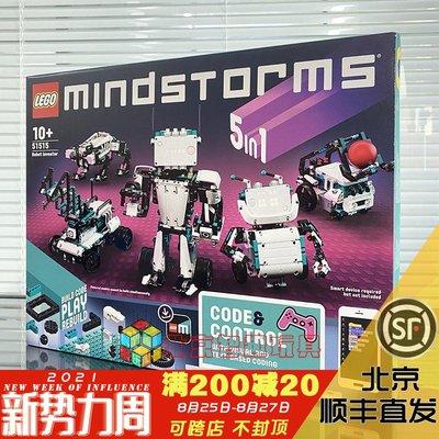 胖虎的百寶袋~現貨 LEGO樂高 5合一51515頭腦風暴機器人髮明家可編程益智積木