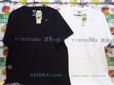 【AMBRAI.com】 UNIQLO X KAWS 芝麻街 聯名 Box Logo 口袋 刺繡 短袖 短T T恤 素T