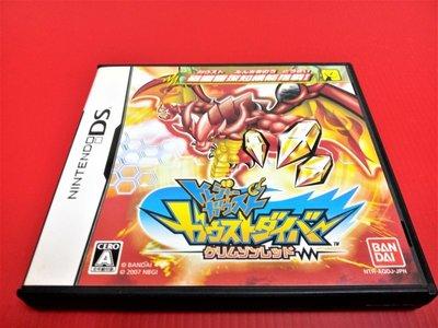 ㊣大和魂電玩㊣任天堂NDS遊戲 磁幽靈獵人 緋紅板 無說明書{日版}NDSL 2DS 3DS 主機可玩-編號:L1-6