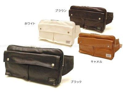 『小胖吉田包』預購 日本 日標 吉田 PORTER FREE STYLE 腰包(M) ◎707-07147◎免運費!
