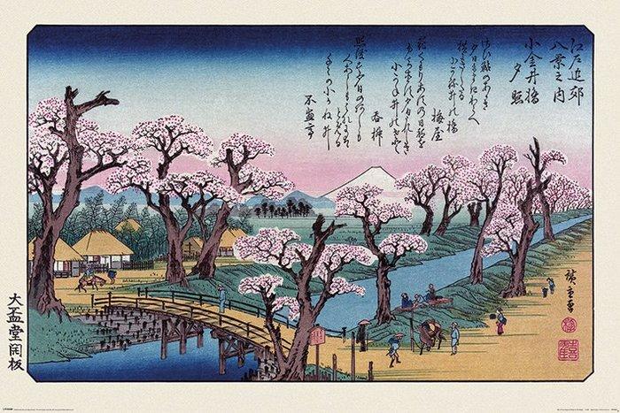 英國進口海報 PP34637( 浮世繪畫家 歌川廣重 Hiroshige)