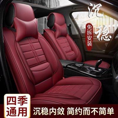 汽車坐墊四季通用全包座墊小車座椅套冬新款季新英朗POLO新朗逸皮革座套