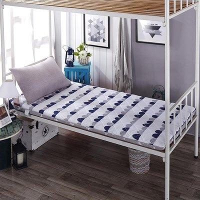 店長嚴選大學生宿舍床墊子可折疊加厚 寢室單人床上下床鋪0.9m米