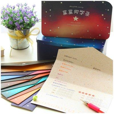 學習用品 筆記本小仙女星星同學錄創意搞怪個性韓版小學生畢業女紀念冊帶鎖盒裝