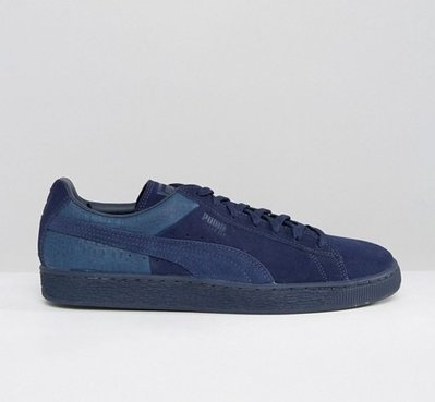 Puma Suede Classic Casual Emboss 藍色 麂皮 復古 經典 懷舊 百