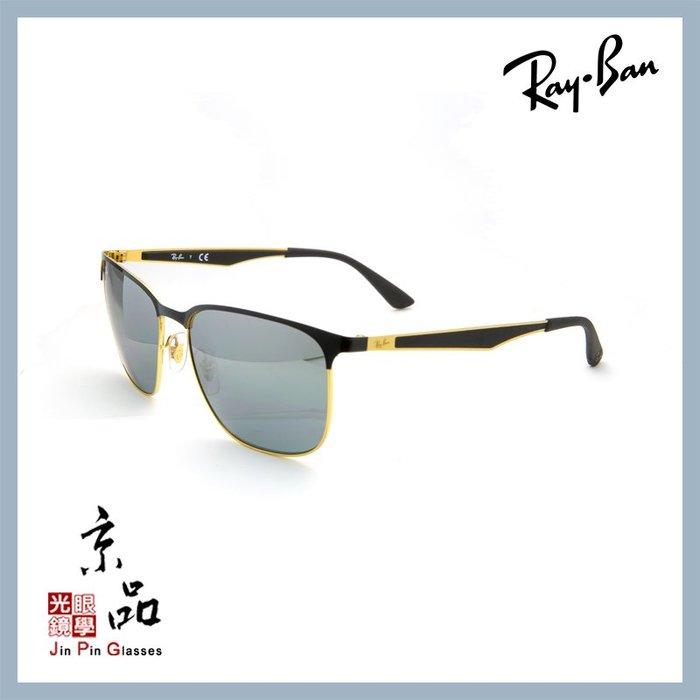 【RAYBAN】RB3569 187/88 59mm 黑眉金框 白水銀鏡片 雷朋太陽眼鏡 公司貨 JPG 京品眼鏡