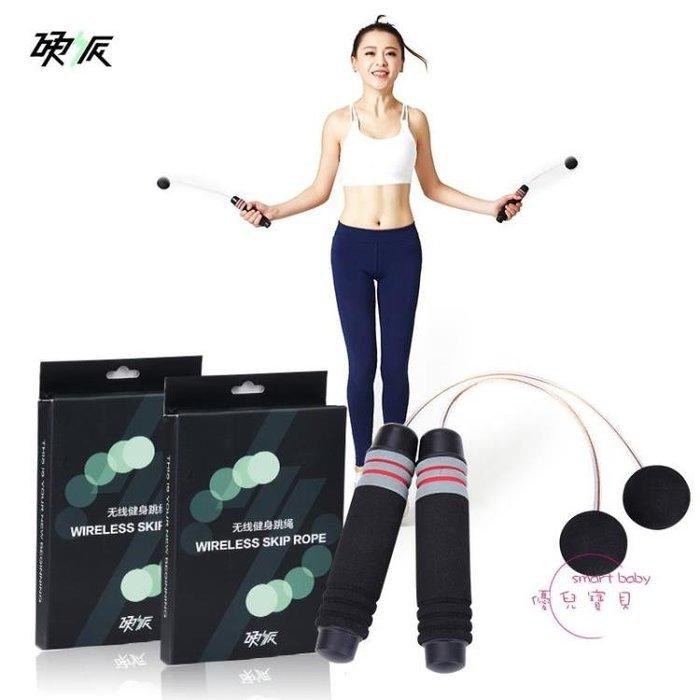 無繩跳繩負重運動健身PU跳繩加厚泡棉帶單絨收納袋