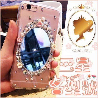 三星 S10+ A70 A60 A50 Note9 J6+ J4+ S9 A9 A7 A8 S10 手機殼 宮廷魔鏡鑽殼