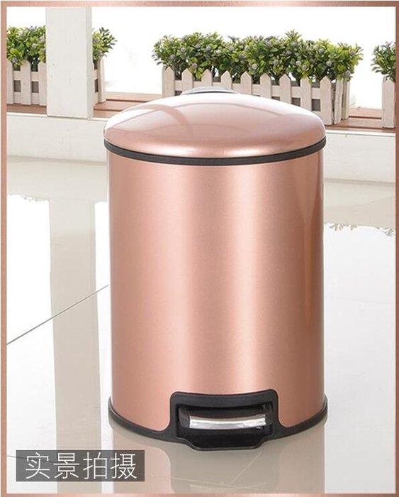 不銹鋼垃圾桶家用客廳大號臥室衛生間創意有蓋腳踏歐式廁所垃圾筒 上新特惠
