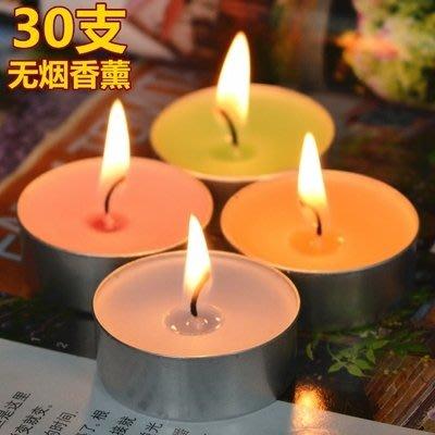 30支圓形薰衣草香薰蠟燭 紫色無煙小焟燭去異味香味熏香精油臘燭【全館免運】