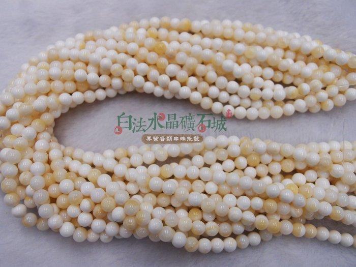 [出清特賣] 天然-金絲硨磲 6mm   金色色紋 珠子圓潤 串珠/條珠 首飾材料