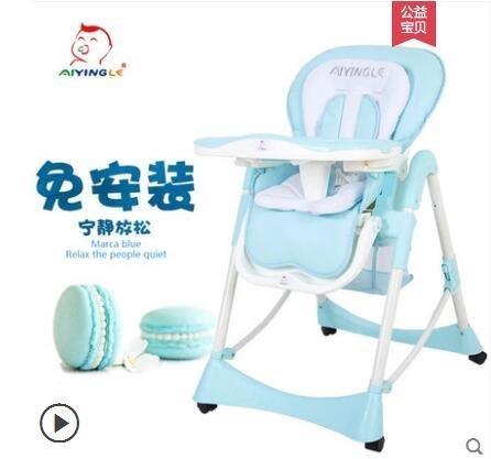 〖起點數碼〗寶寶餐椅可折疊多功能便攜式兒童嬰兒椅子宜家用小孩吃飯餐桌座椅 用餐椅
