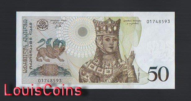 【Louis Coins】B1571-GEORGIA-1995喬治亞紙幣-50 Lari