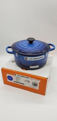 全新 LE CREUSET Blueberry 圓鍋22cm 法國製造 保證正貨