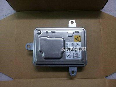 BMW F01 F02 F04 F10 F20 F30 E84 E89 E90 全新 原廠 HID大燈 D1S 安定器