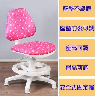 《C&B》天才家水玉限定版安全成長椅