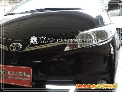 ※ 鑫立汽車精品 ※ (全新品) PREVIA 09-17年 原廠型大燈 HID D系列 規格 含轉向 單邊 大燈 帝寶