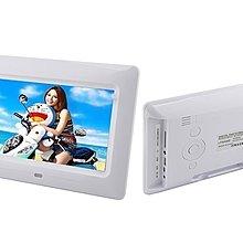 19【包大人】【LUMEXA】歐洲名牌 7吋 LCD數位相框/7寸 數位像框 AV-OUT/影音/mp4/鬧鐘/內建喇叭