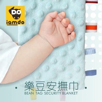 PUKU藍色企鵝-樂豆安撫巾14*24cm(米白/水藍/粉紅/淺綠)P26611