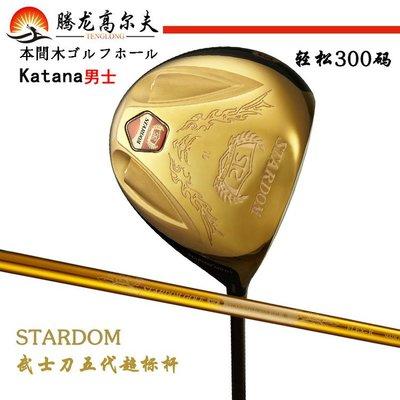 轻奢高爾夫一號木 高爾夫球桿katana六代voltio一號木發球木木桿單小草