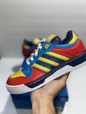 【RS只賣正品】ADIDAS RIVALRY X HUMAN MADE 滑板鞋 FY1083