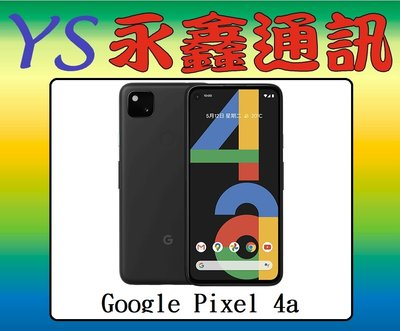 淡水 永鑫通訊【空機直購價】Google Pixel 4a 5.81吋 6G+128G 4G