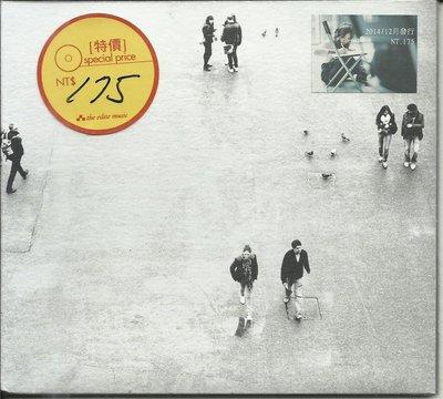 陳綺貞TRACK 007 偶然與巧合CD_全新未拆_NO 013623