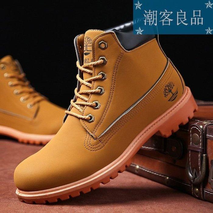 潮客良品 新款 英倫 潮流 男士 馬丁靴 復古 高幫 男軍靴 潮工裝鞋 時尚男鞋 cllp55