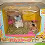 1莉卡娃娃公主開心鼠園PS電玩黃金鼠 倉鼠物語 超萌可愛 倉鼠俱樂部 哈姆太郎俱樂部 療育玩具寵物組特價兩佰五十一元起標