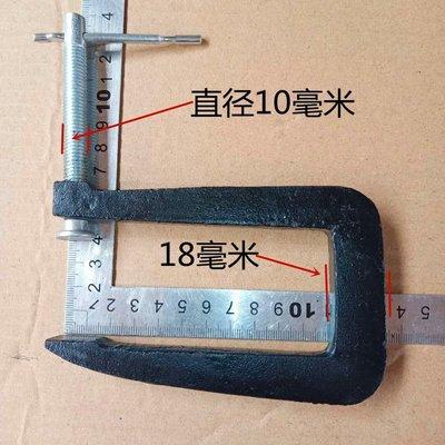 (台灣)g字cud重異形型夾具深喉卡子木工拼板玻璃固定琴碼箱瑪鑄鋼工業級