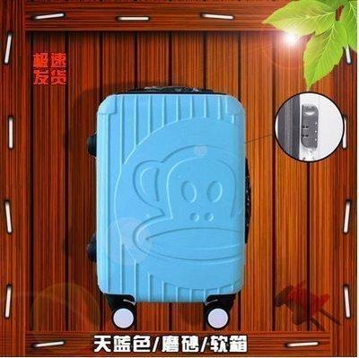 【優上精品】拉桿箱萬向輪卡通行李箱20寸登機箱兒童旅行箱24寸學生皮箱男女((Z-P3196)