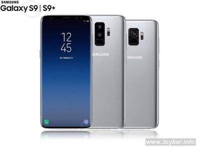 【林Sir 手機 嘉義館】全新 三星 SAMSUNG Galaxy S9+ 128GB/6.2吋螢幕/雙主鏡頭雙光圈